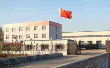 河北华诺机械铸造有公司