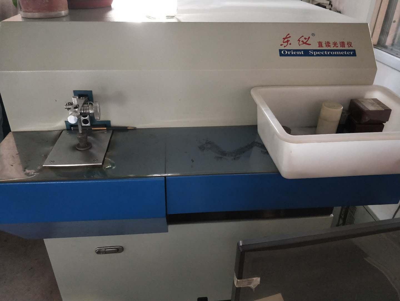 球墨铸件光谱分析仪